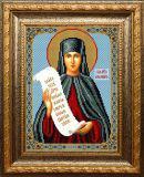 Святая Аполлинария (Полина) L-141