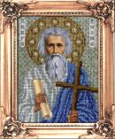Набор для вышивания бисером Святой <em>официальный</em> Андрей Первозванный