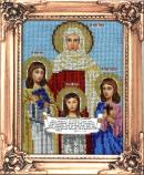 Набор для вышивания бисером Вера Надежда Любовь и мать их Софья