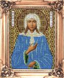 Набор для вышивания бисером Святая Ксения Петербуржская