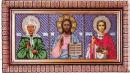 Вышиваем бисером Триптих