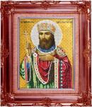 Святой Константин