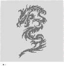 """Схема для вышивки бисером """"Дракон"""""""