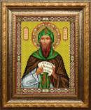 Святой Кирилл L-131